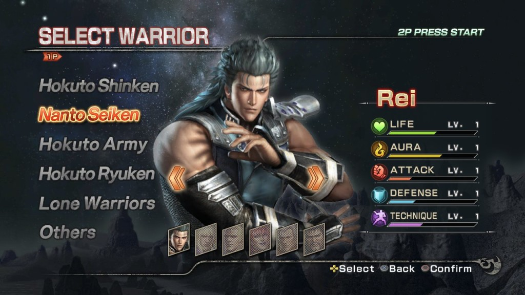 Ken's Rage 2: Character Selection