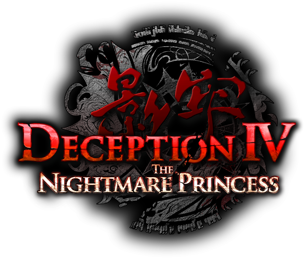 Deception IV The Nightmare Princess LOGO