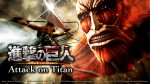 Attack on Titan Presented at Tokyo Game Show 2015